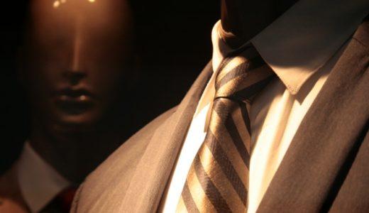 30代男性ビジネススーツの選び方の基本を徹底調査!