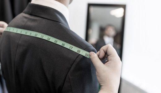 セミオーダー、イージーオーダー、フルオーダースーツの違いを徹底調査