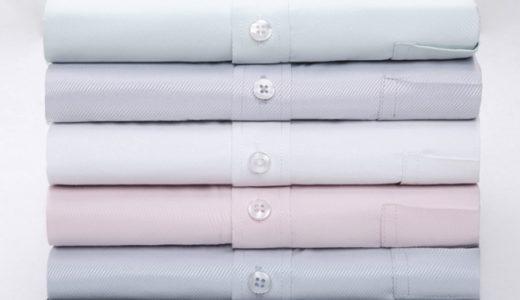 30代男性のワイシャツの選び方【色・柄の種類で選ぶ】