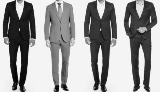 30代のビジネススーツの選び方【サイズとシルエットの選び方】