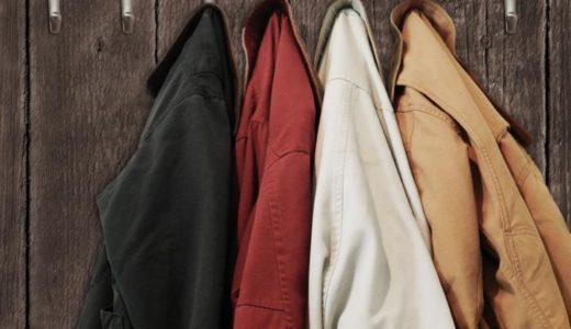 ビジネスコートの種類と30代男性のコートの選び方を徹底調査!