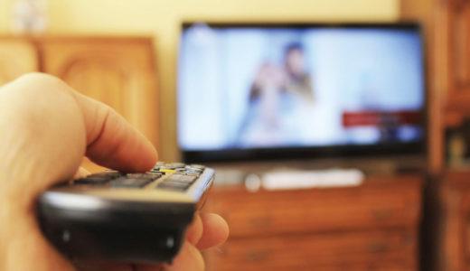 危険のサイン!?テレビをつけっぱなしで寝る人の心美体への影響と心理