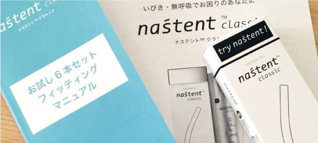 nastent4