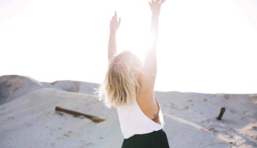 「朝日を浴びる」と人生が変わる!?あなたを幸せにする光の効果とは