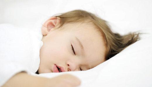 【保存版】子供・赤ちゃんが眠くなるツボマッサージ!泥のように眠ってくれる必殺技