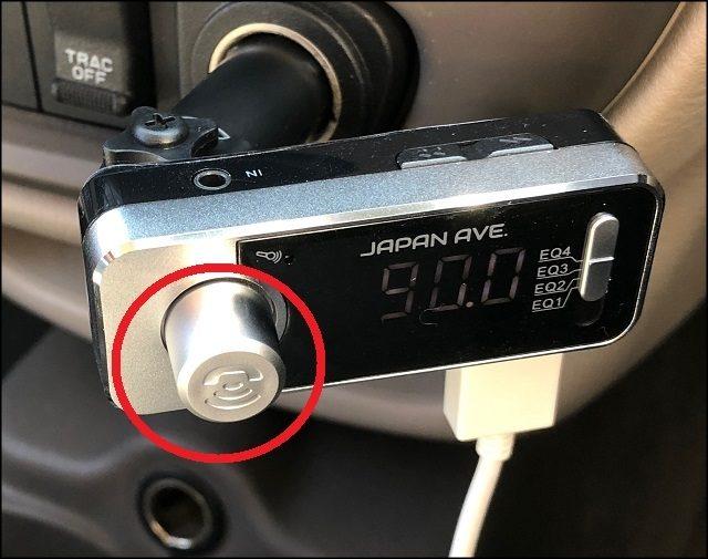 FMトランスミッターを装着(10)