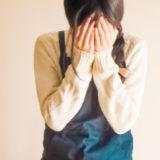 起立性調節障害 治療法 治し方