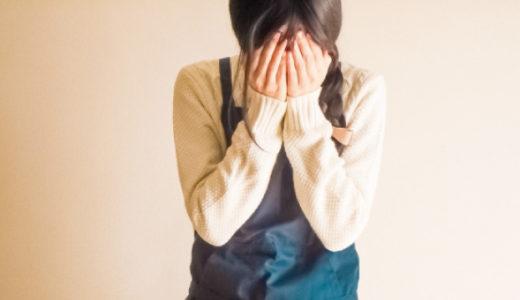起立性調節障害(OD)の子供に効果的とされる治療法まとめ【治し方】