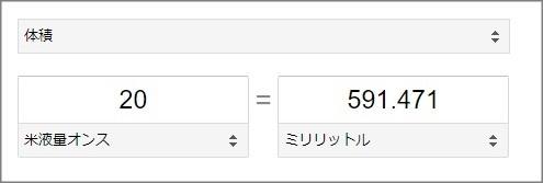 チャンピオンのスーパーヘビーウェイトゲイナーレビュー(20)