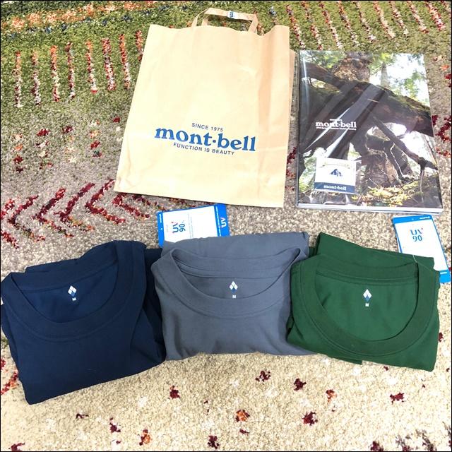 モンベルのWICロンTシャツを買ったよ