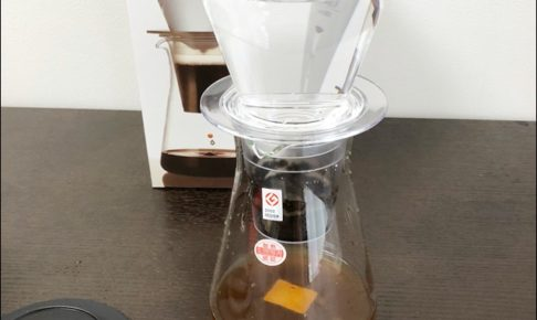 IWAKIの水出しコーヒー (5)