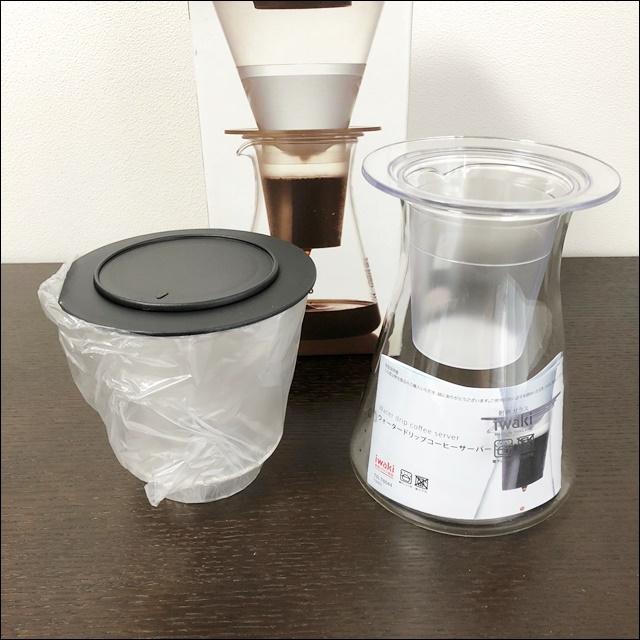 IWAKIの水出しコーヒー (9)