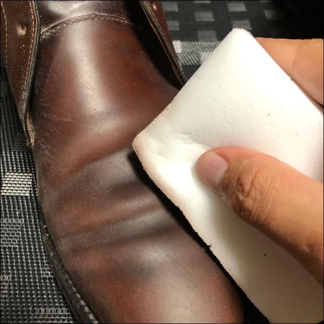 コードバンの革靴を激落ちくんで脱皮してみた