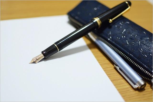 結局、万年筆とボールペンどっち買えばいいのさ!?