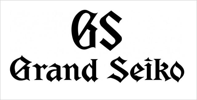 Grand Seiko(グランドセイコー)のロゴ