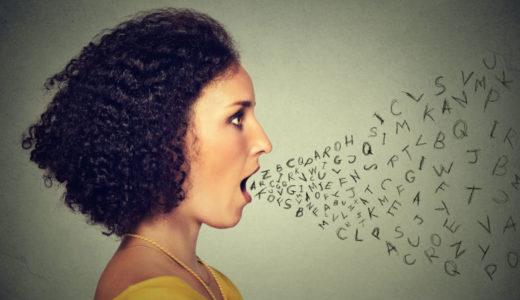 オンライン英会話はフィリピン人講師でも平気?ネイティブ英語との違い