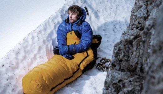 これを買えば間違いなし!登山用シュラフ(寝袋)の選び方とおすすめのシュラフ