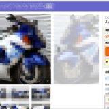 ヤフオクのバイク販売画面の詳細2